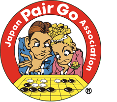 Welcome to Pair GO English Index