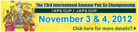 The 23rd International Amateur Pair Go Championship
